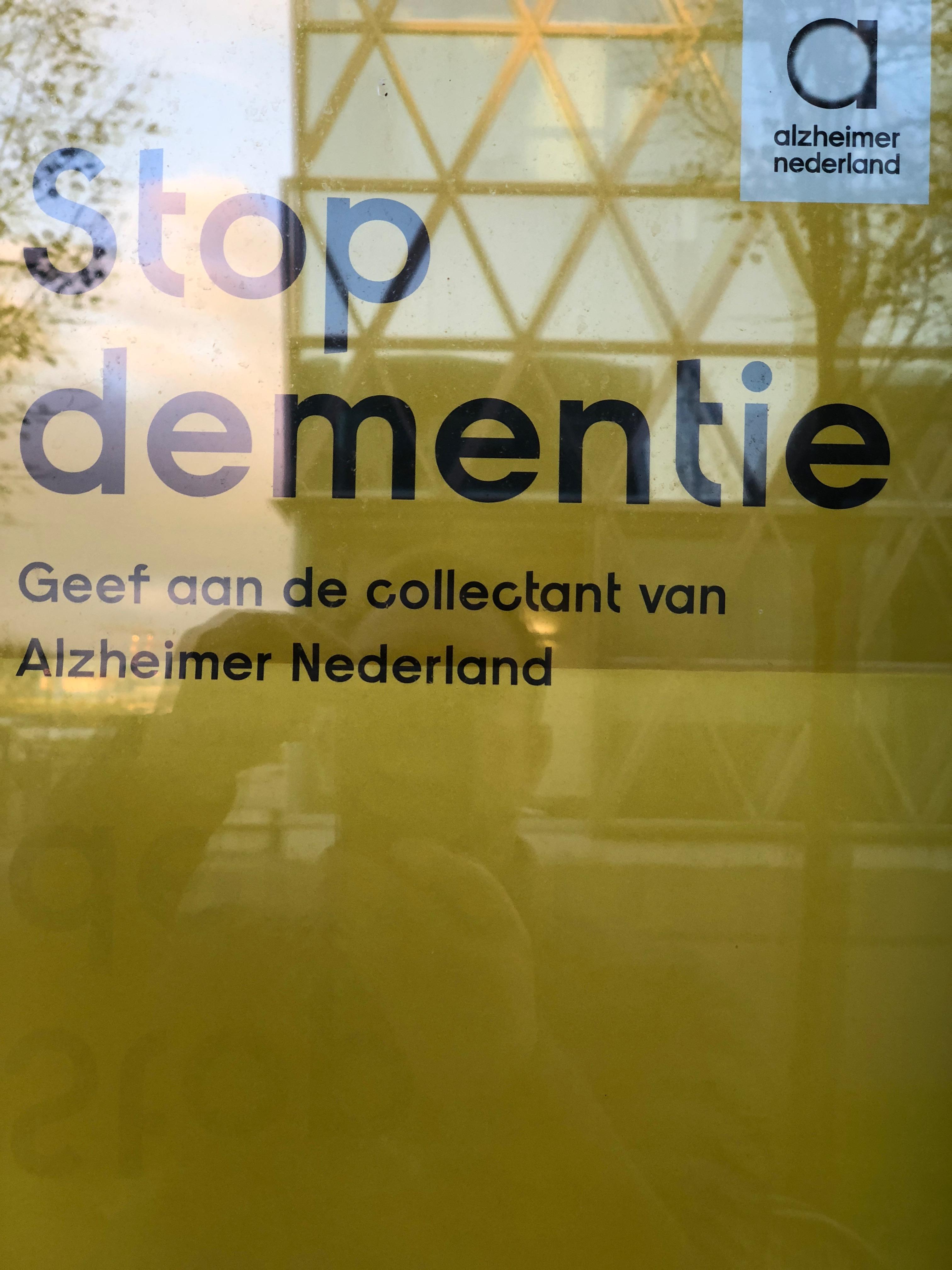 Collecte Alzheimer-Nederland (2017)